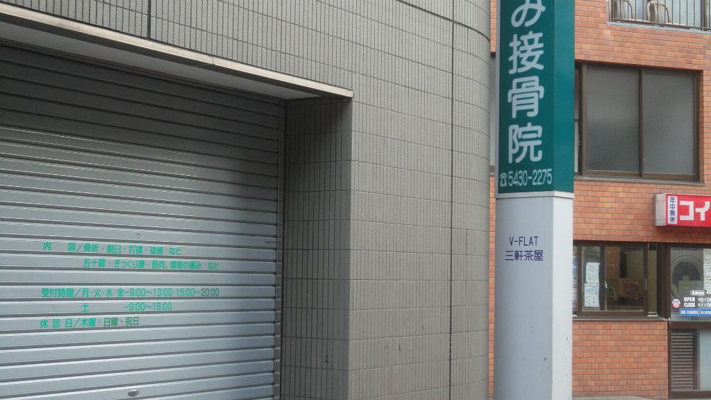 DSC04568.jpg