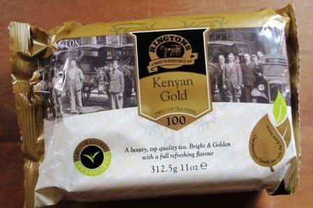 2016112ケニアゴールド