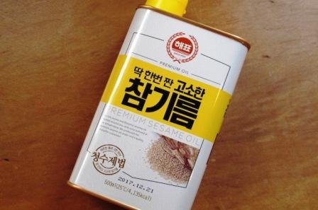 2016118韓国食材2