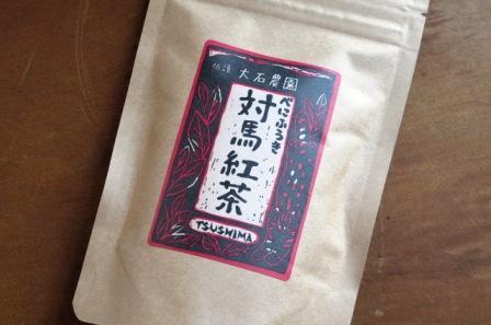 201636対馬紅茶