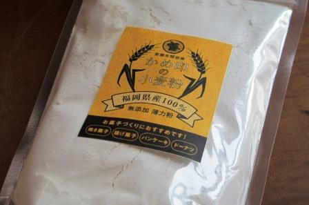 201636かめ印小麦IMG_0270