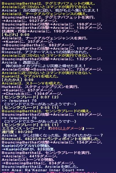 201603011330155ed.jpg