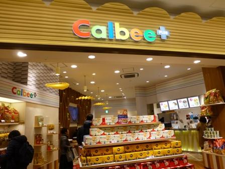Calbee+2