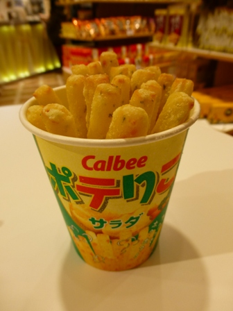 Calbee+11