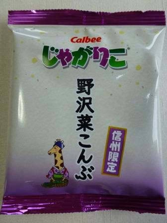 地域の味シリーズ大阪限定16