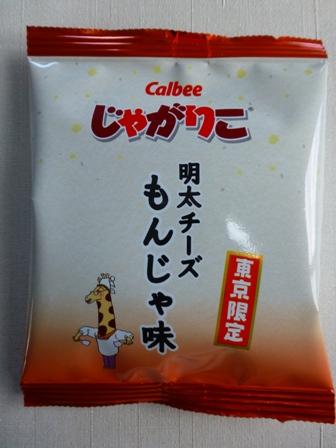 地域の味シリーズ大阪限定18