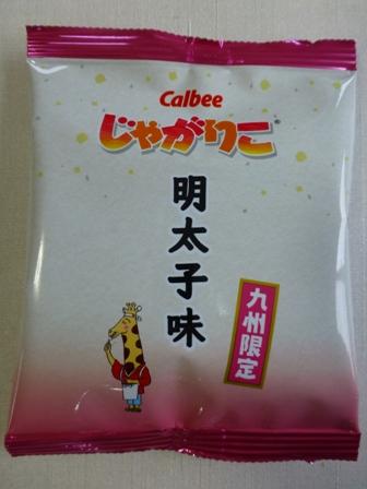地域の味シリーズ大阪限定24
