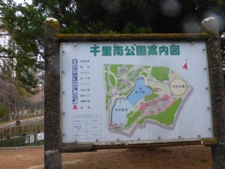 千里南公園3
