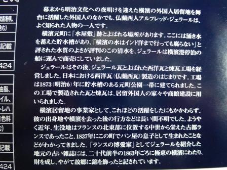 横浜元町霧笛楼6
