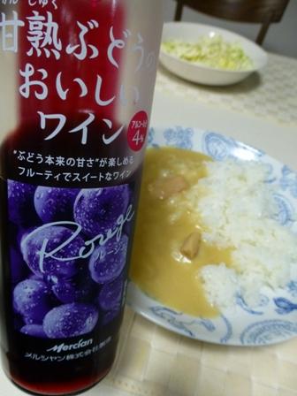 バターチキン味ガンダムカレー18