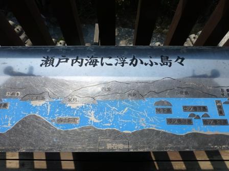 世界の梅公園31