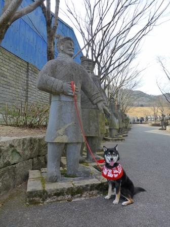 姫路太陽公園1