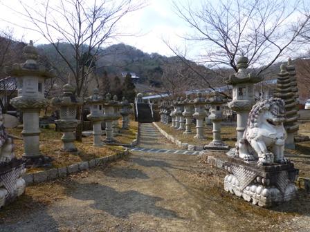 姫路太陽公園29