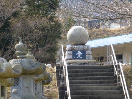 姫路太陽公園30