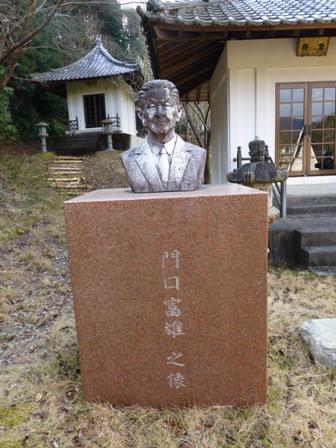 姫路太陽公園31