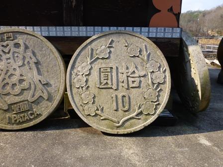 姫路太陽公園39