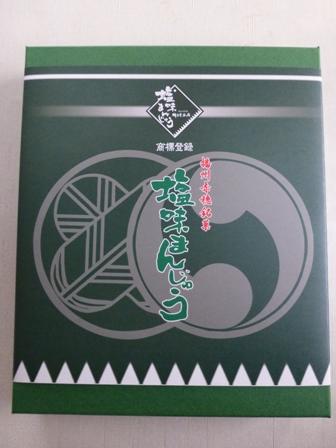 潮見堂本店7