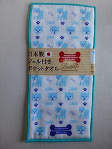 日本製ジェル付きポケットタオル7