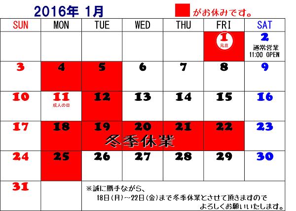 20161gatu.jpg