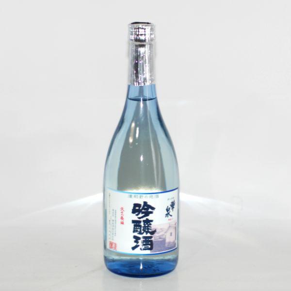 華泉 吟醸酒