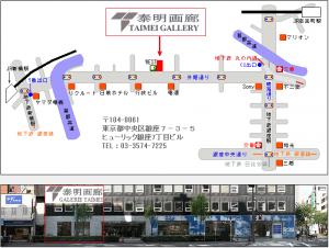 taimei201603.png