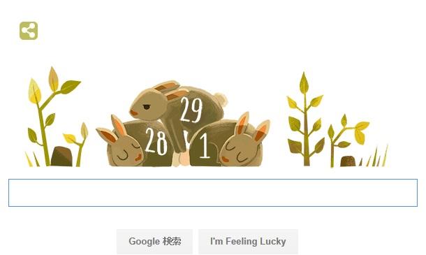 グーグル6