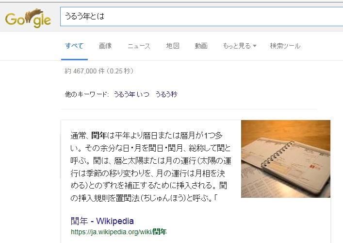 グーグル9