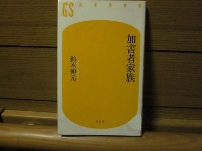 s-IMG_3342ver2.jpg