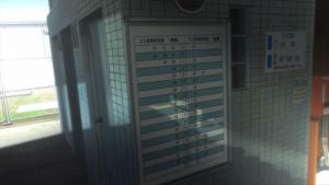 竹岡駅2_R