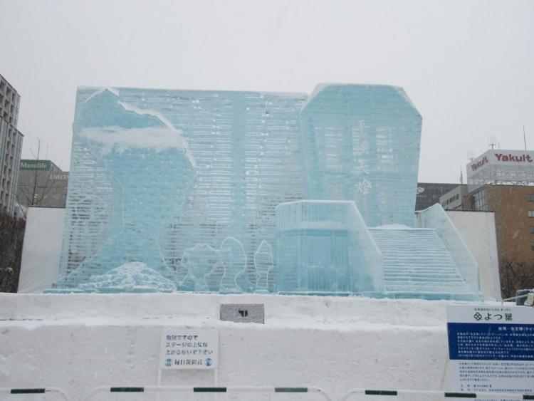 大氷像1160205