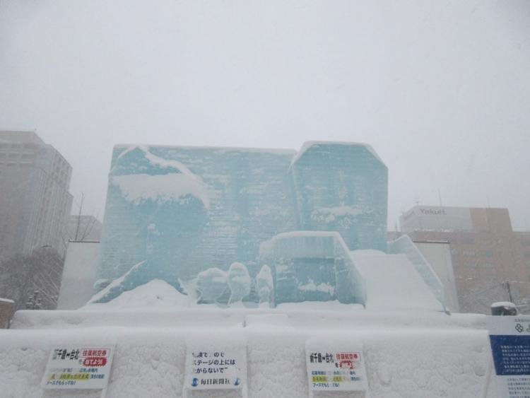 大氷像1160210