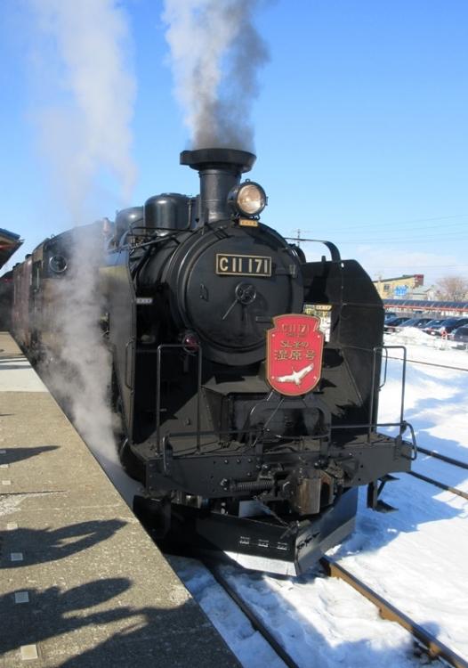 SL1160206