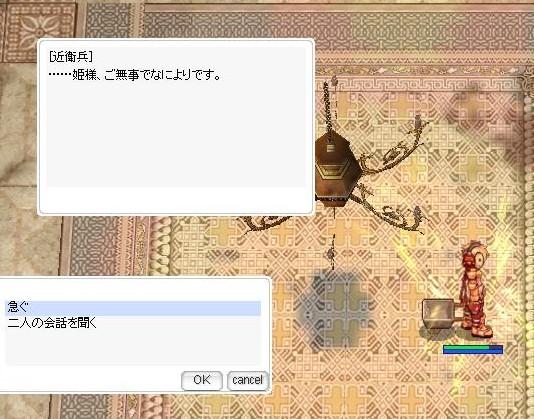 黄メカ呪剣士2