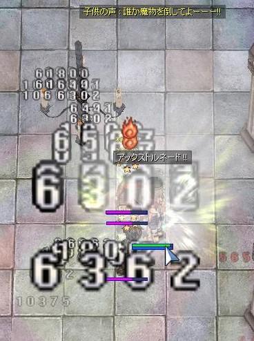 青メカGHMD3