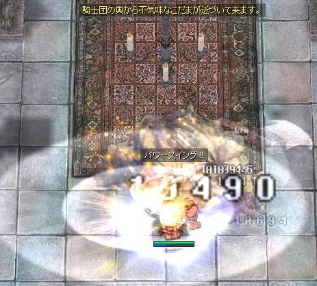 青メカGHMD10