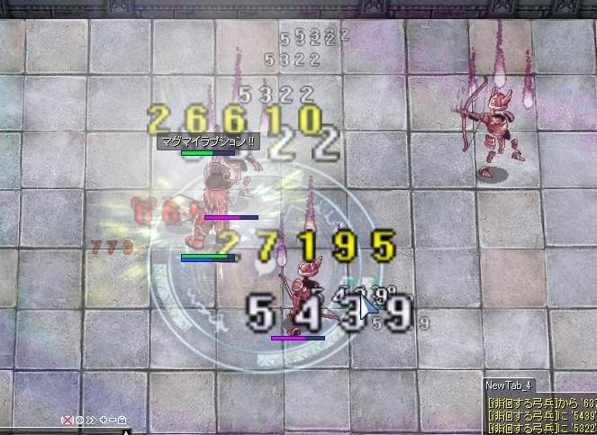 青メカGHMD6