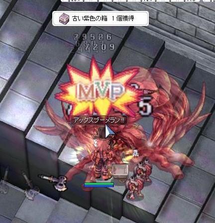 青メカGHMD25