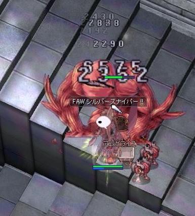 青メカGHMD24