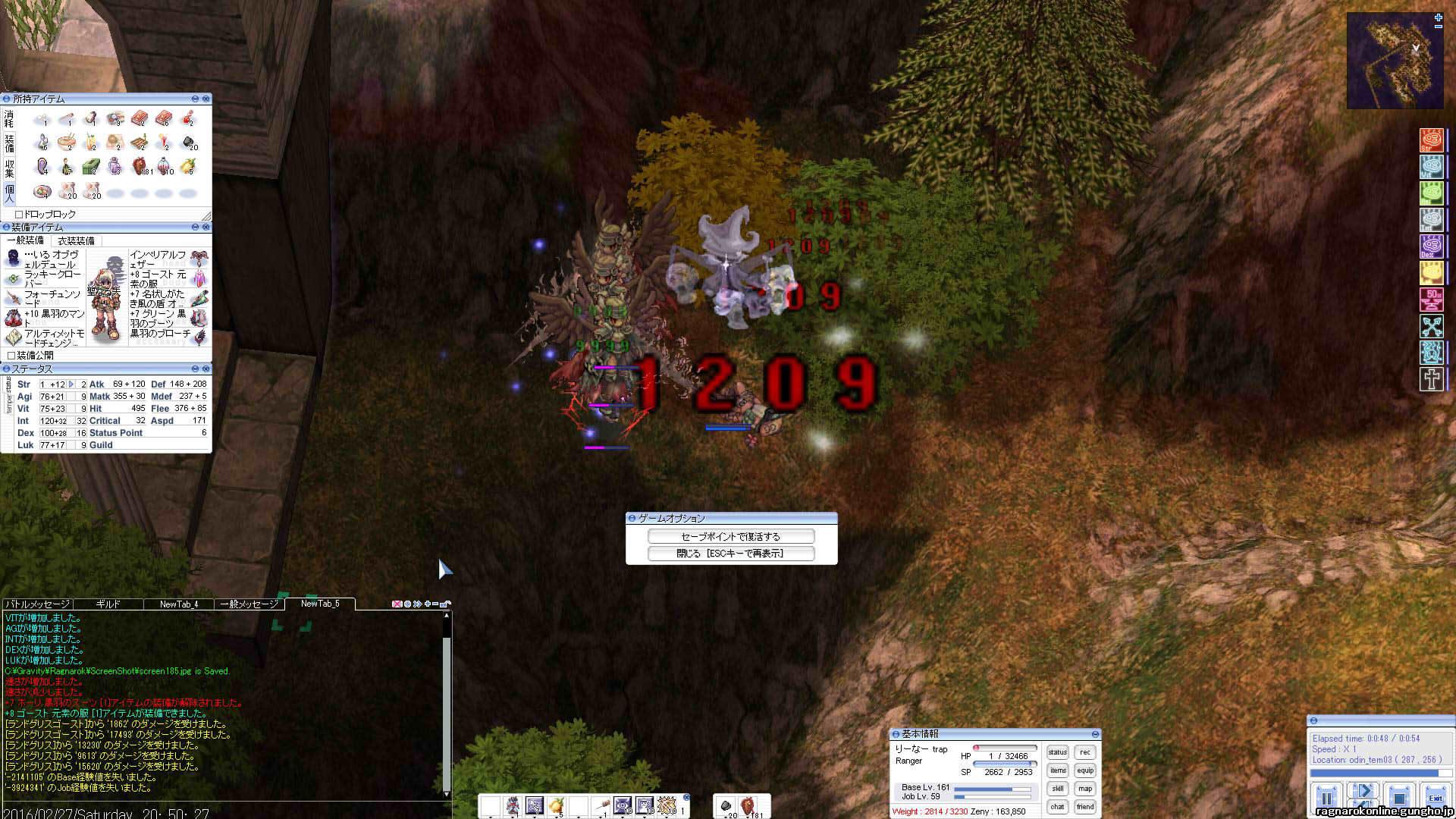 screen186.jpg