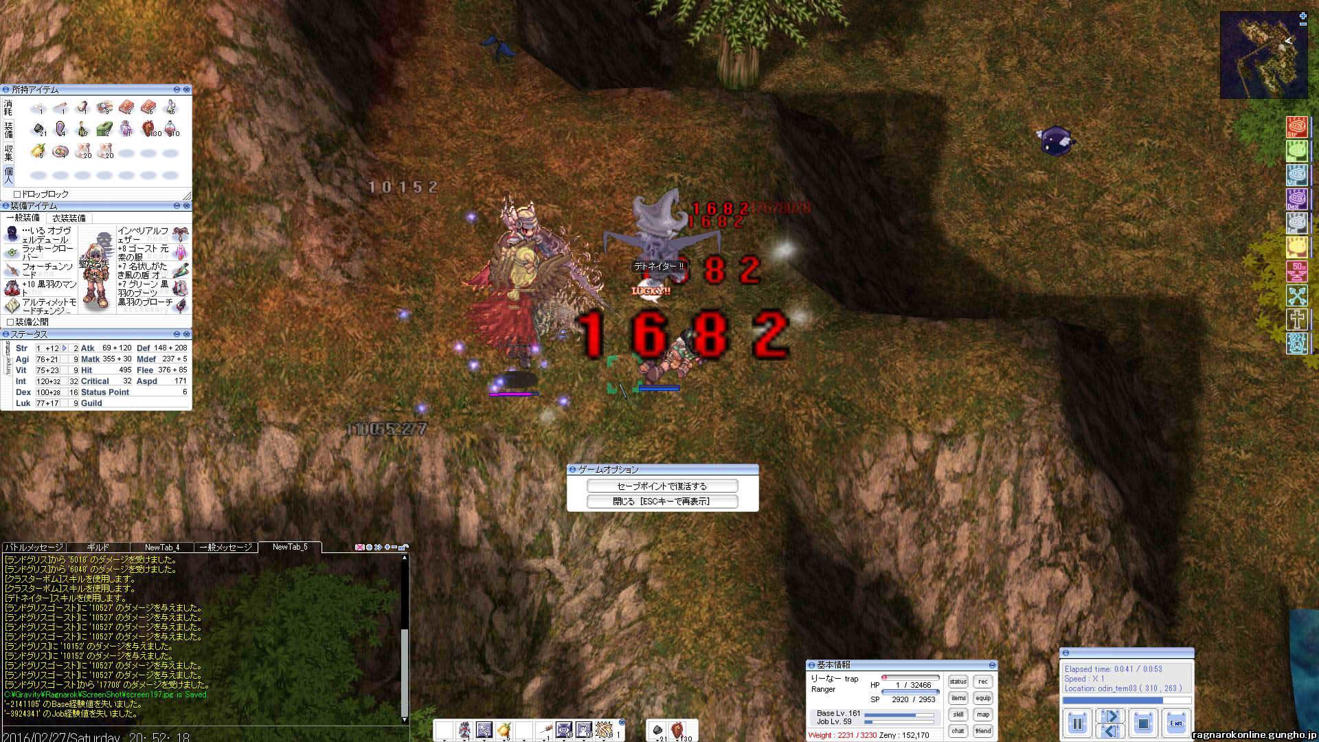 screen198.jpg