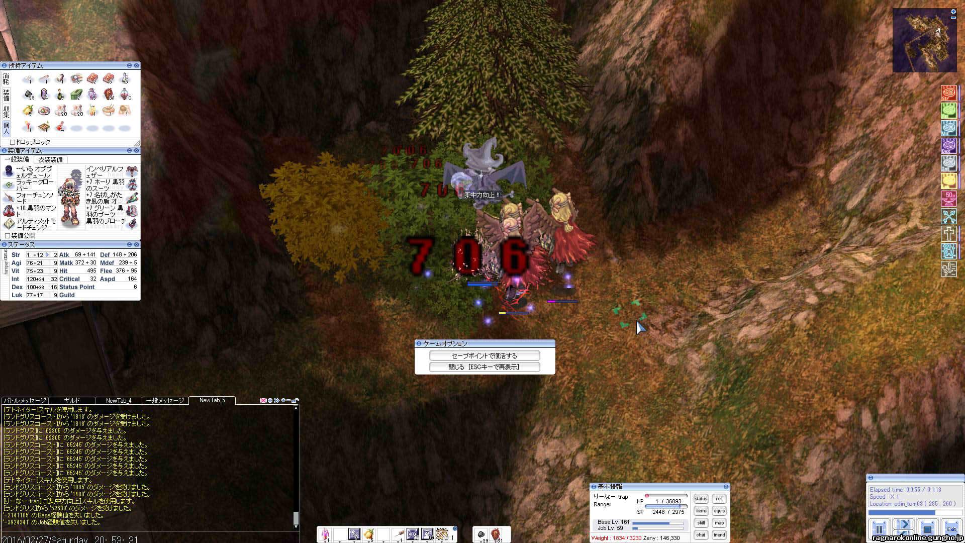 screen208.jpg