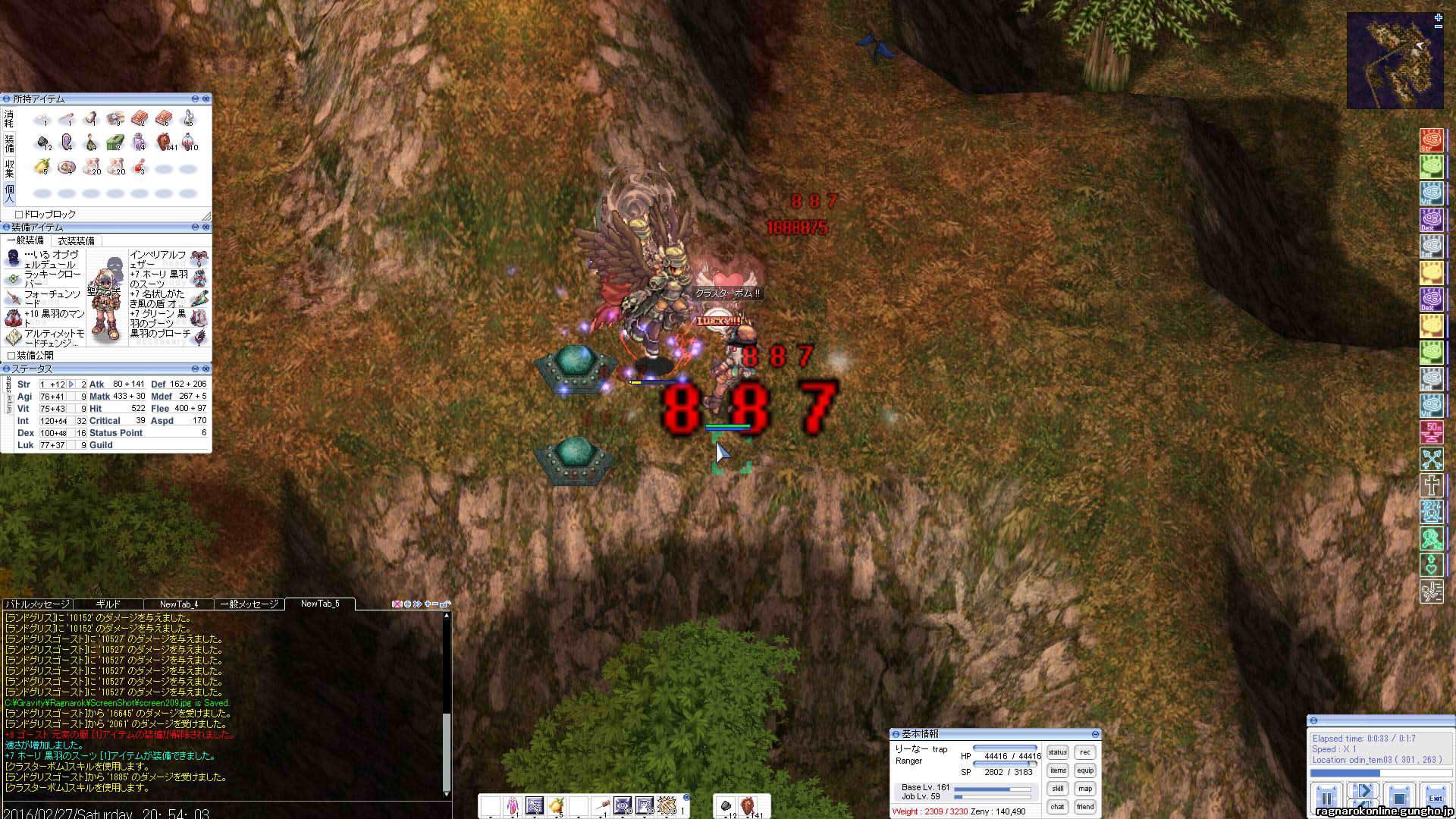 screen210.jpg
