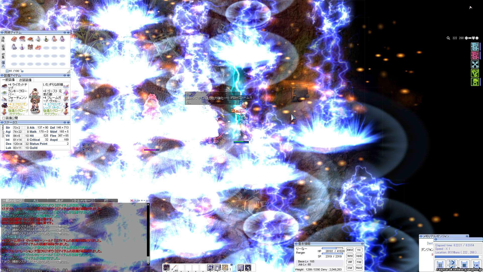 screen354.jpg