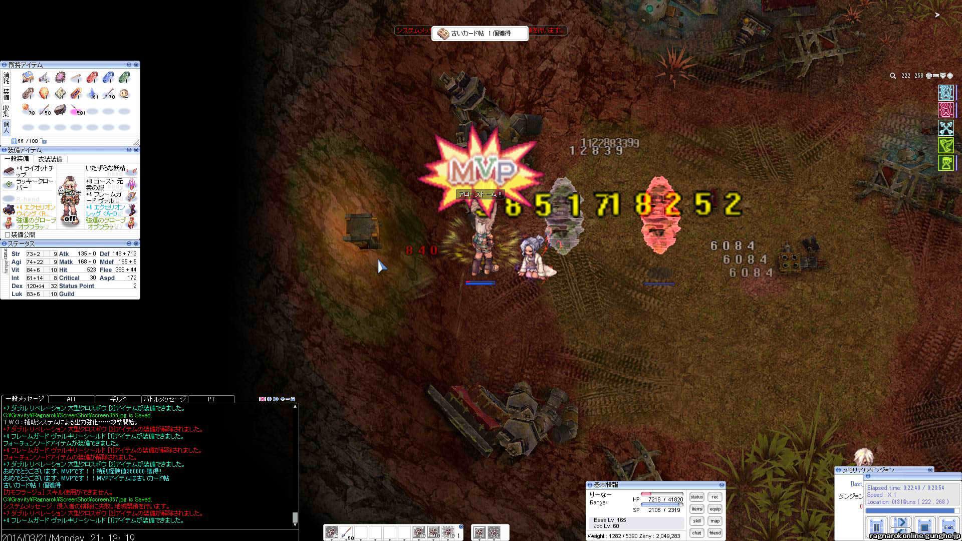 screen358.jpg