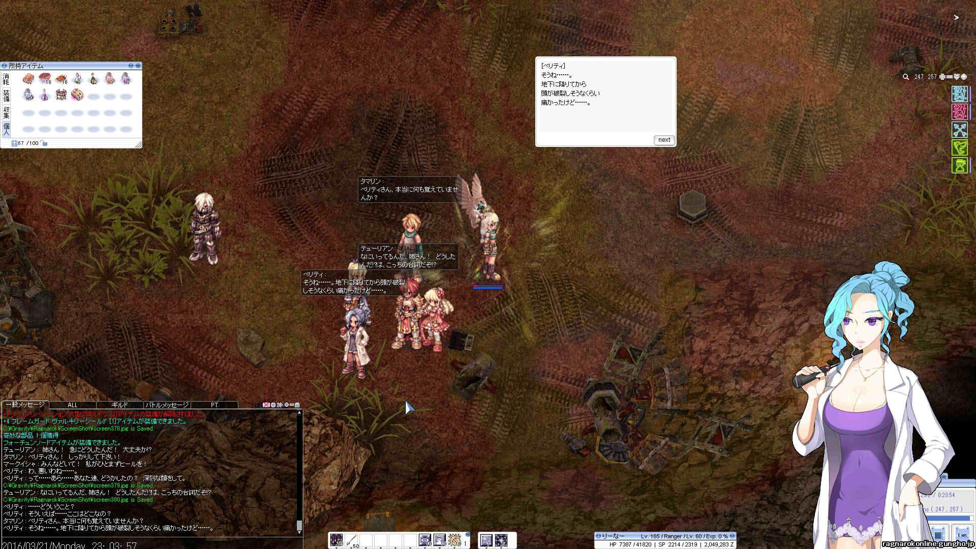 screen381.jpg