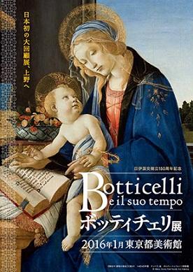 botticelli3.jpg
