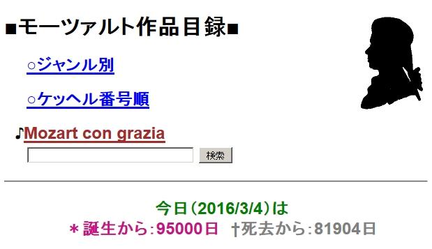 2016-03-04_084637.jpg
