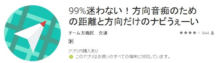 2016-03-15_150446.jpg