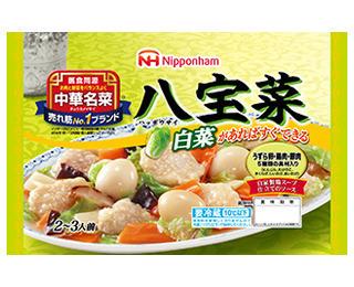 nipponham_yapposai.jpg