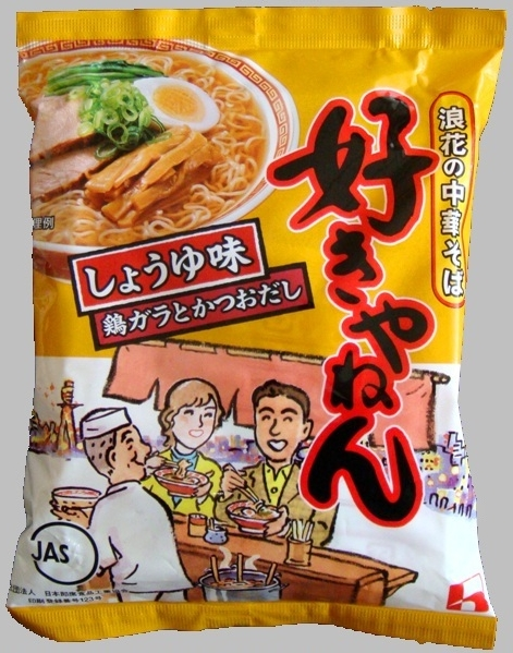 sukiyanenn_fukuro2-crop.jpg